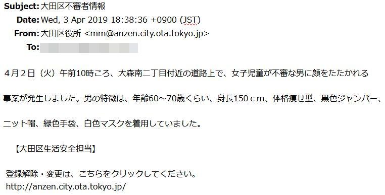 f:id:Ikegamiblog_tokyo:20190427193757j:plain