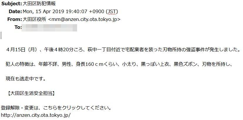 f:id:Ikegamiblog_tokyo:20190427193832j:plain