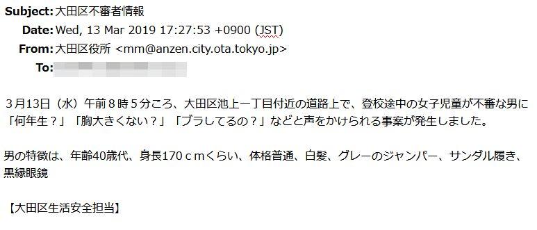 f:id:Ikegamiblog_tokyo:20190427194531j:plain