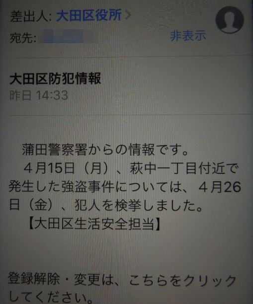f:id:Ikegamiblog_tokyo:20190427214011j:plain
