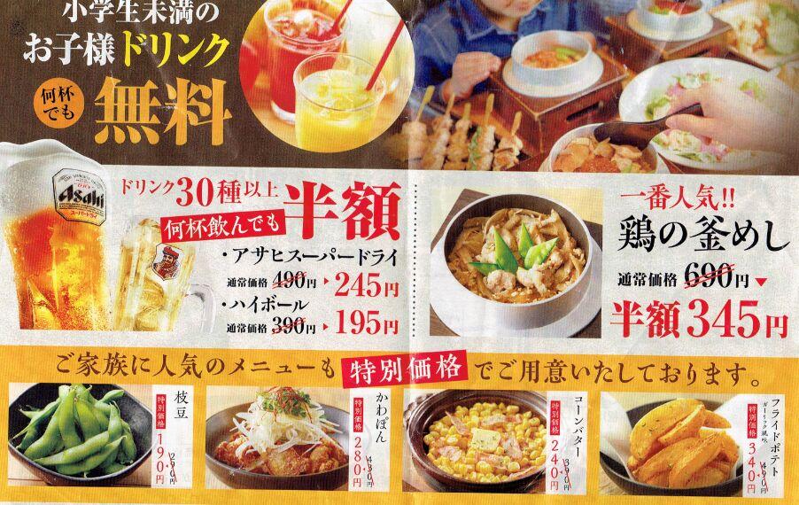 f:id:Ikegamiblog_tokyo:20190428133048j:plain