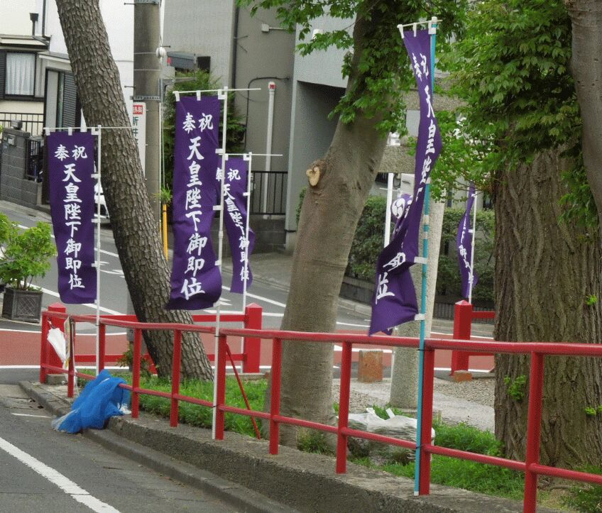 f:id:Ikegamiblog_tokyo:20190501205434j:plain