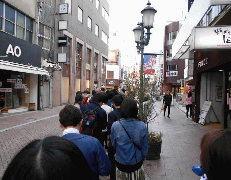 f:id:Ikegamiblog_tokyo:20190503145934j:plain