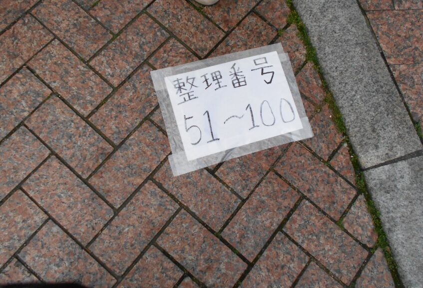 f:id:Ikegamiblog_tokyo:20190503150045j:plain