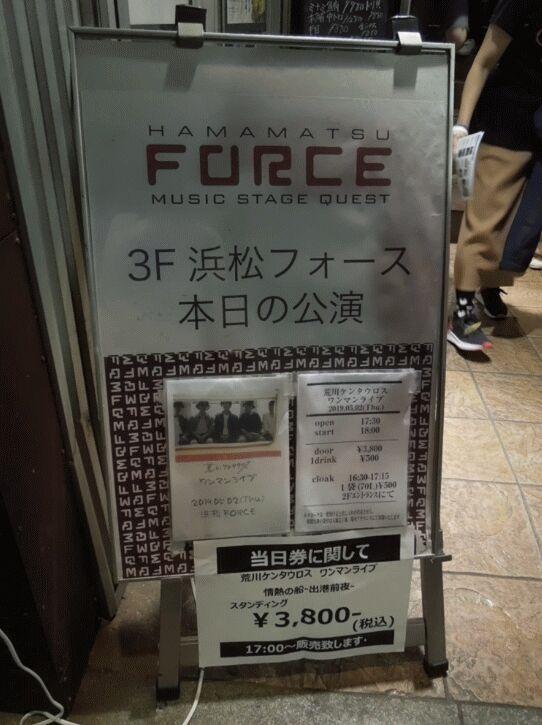 f:id:Ikegamiblog_tokyo:20190503150447j:plain
