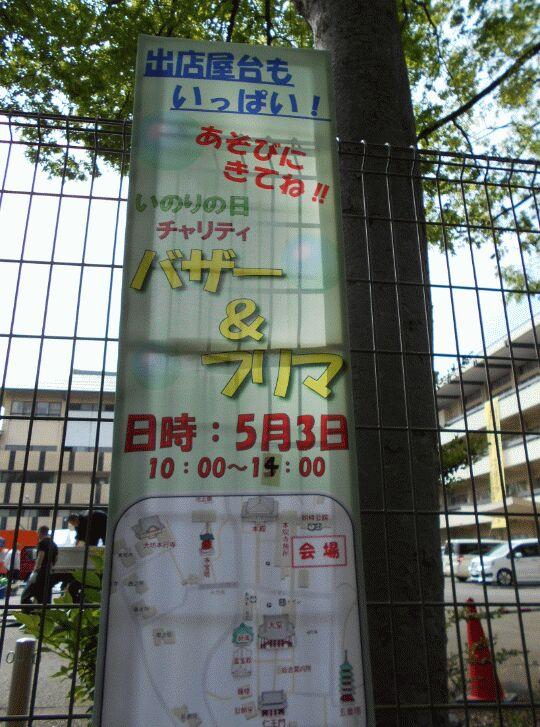 f:id:Ikegamiblog_tokyo:20190504142752j:plain