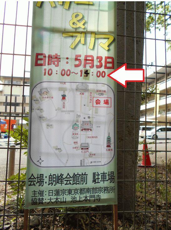 f:id:Ikegamiblog_tokyo:20190504143207j:plain