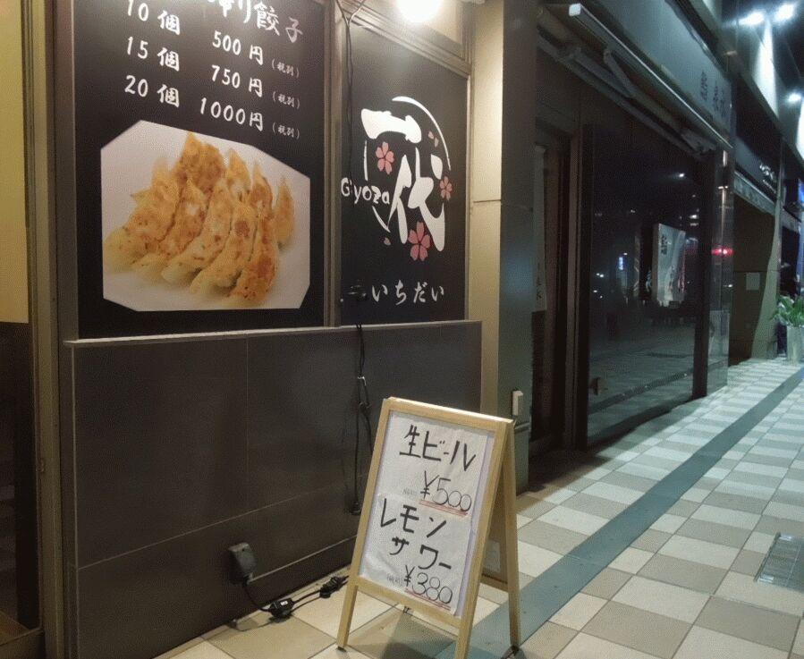 f:id:Ikegamiblog_tokyo:20190504145049j:plain