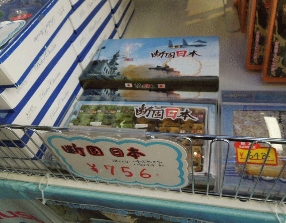 f:id:Ikegamiblog_tokyo:20190504211134j:plain