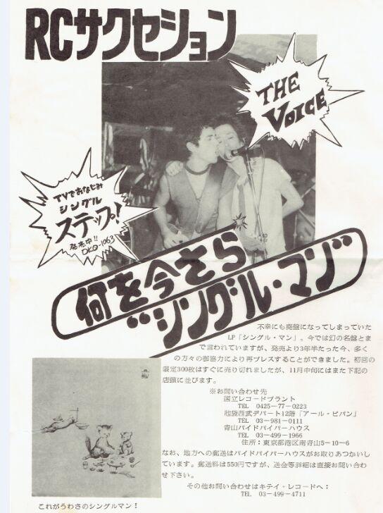 f:id:Ikegamiblog_tokyo:20190505230206j:plain