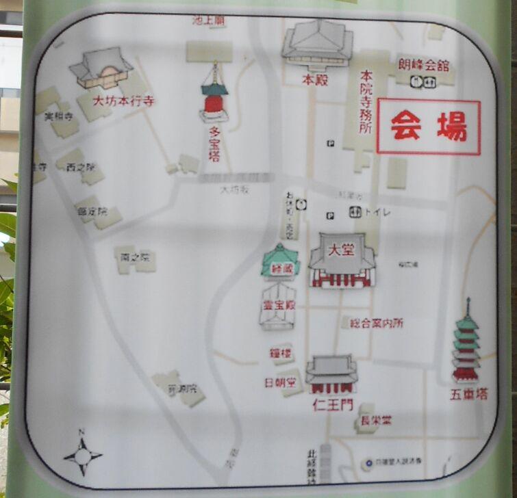 f:id:Ikegamiblog_tokyo:20190506112326j:plain