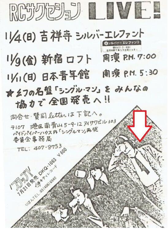 f:id:Ikegamiblog_tokyo:20190506172925j:plain