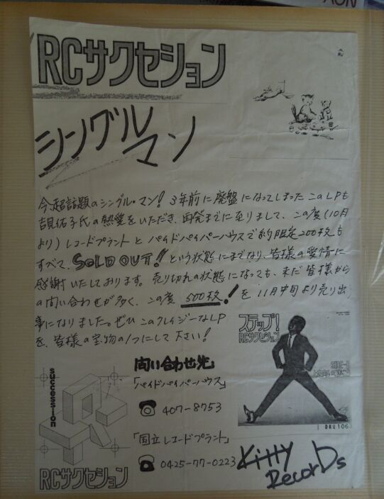 f:id:Ikegamiblog_tokyo:20190507221902j:plain