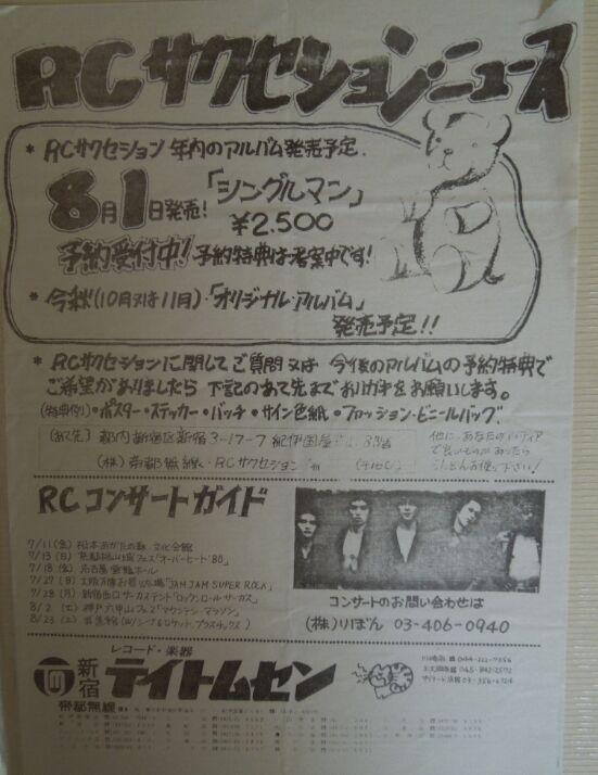 f:id:Ikegamiblog_tokyo:20190507221917j:plain