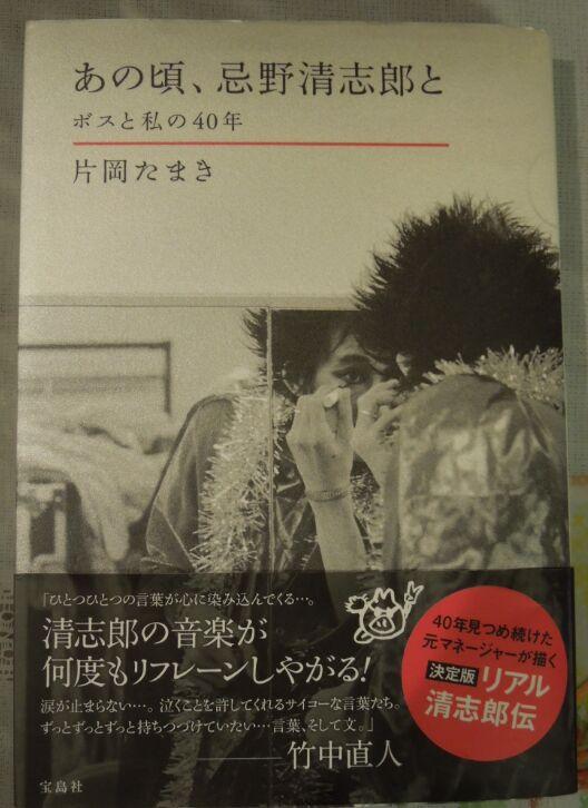 f:id:Ikegamiblog_tokyo:20190507222147j:plain
