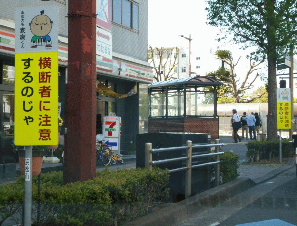 f:id:Ikegamiblog_tokyo:20190508125406j:plain