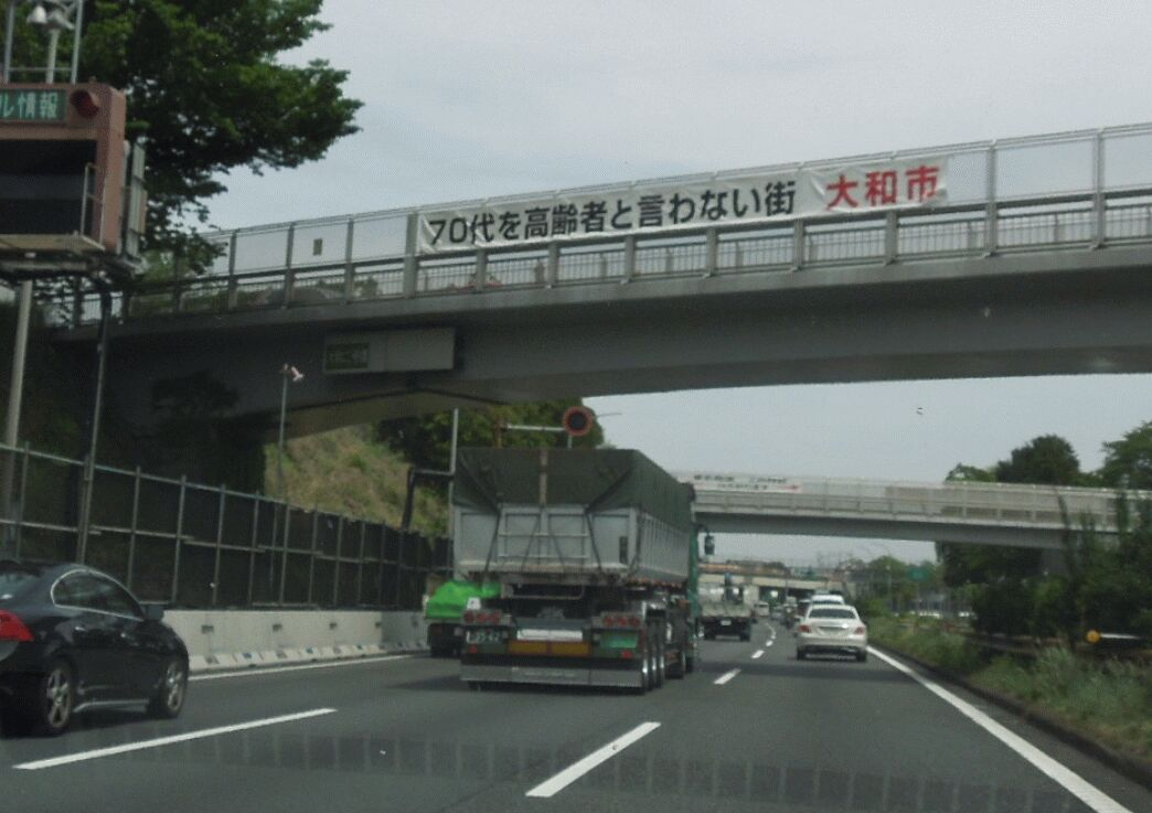 f:id:Ikegamiblog_tokyo:20190508125533j:plain