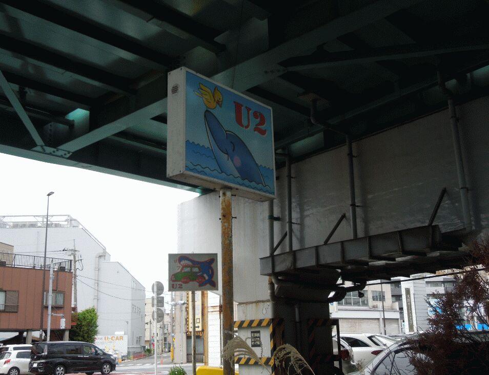 f:id:Ikegamiblog_tokyo:20190508222933j:plain