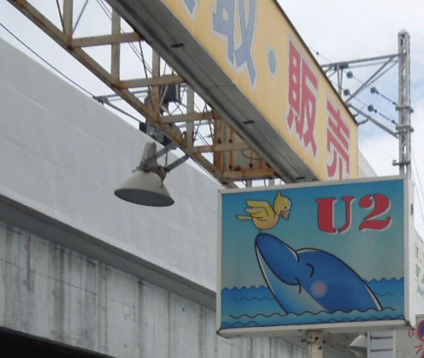 f:id:Ikegamiblog_tokyo:20190510105832j:plain