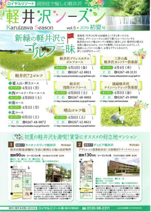 f:id:Ikegamiblog_tokyo:20190510233406j:plain