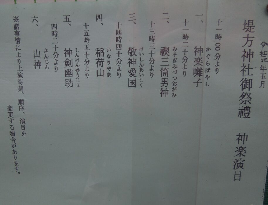 f:id:Ikegamiblog_tokyo:20190512204228j:plain