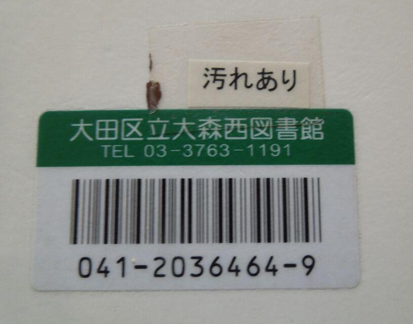 f:id:Ikegamiblog_tokyo:20190513140412j:plain