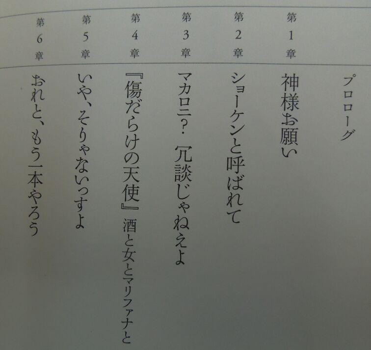 f:id:Ikegamiblog_tokyo:20190513154203j:plain