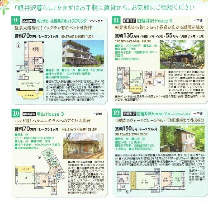 f:id:Ikegamiblog_tokyo:20190513202402j:plain