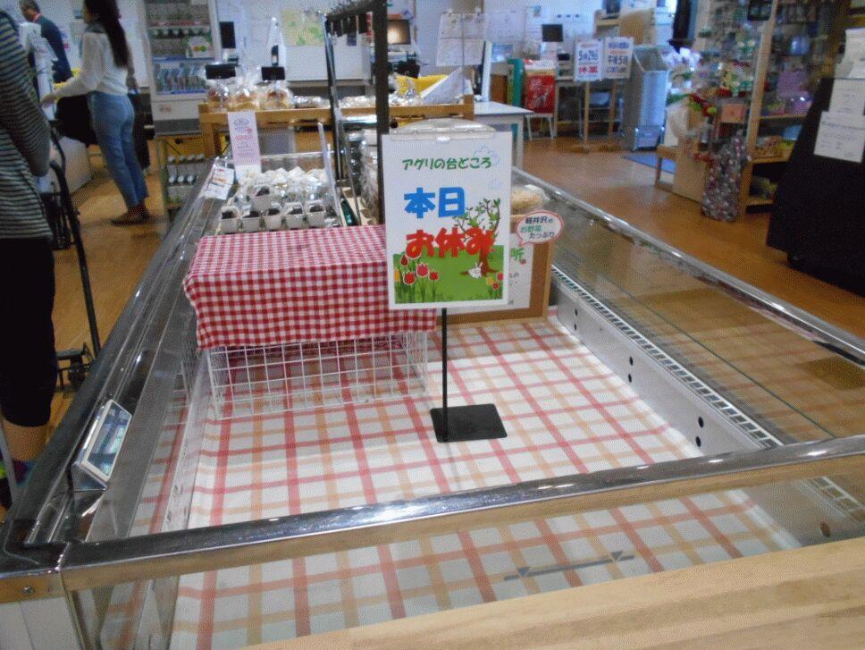f:id:Ikegamiblog_tokyo:20190516212200j:plain