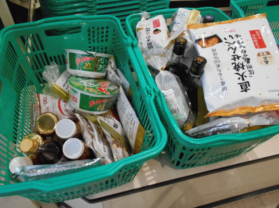 f:id:Ikegamiblog_tokyo:20190516214139j:plain