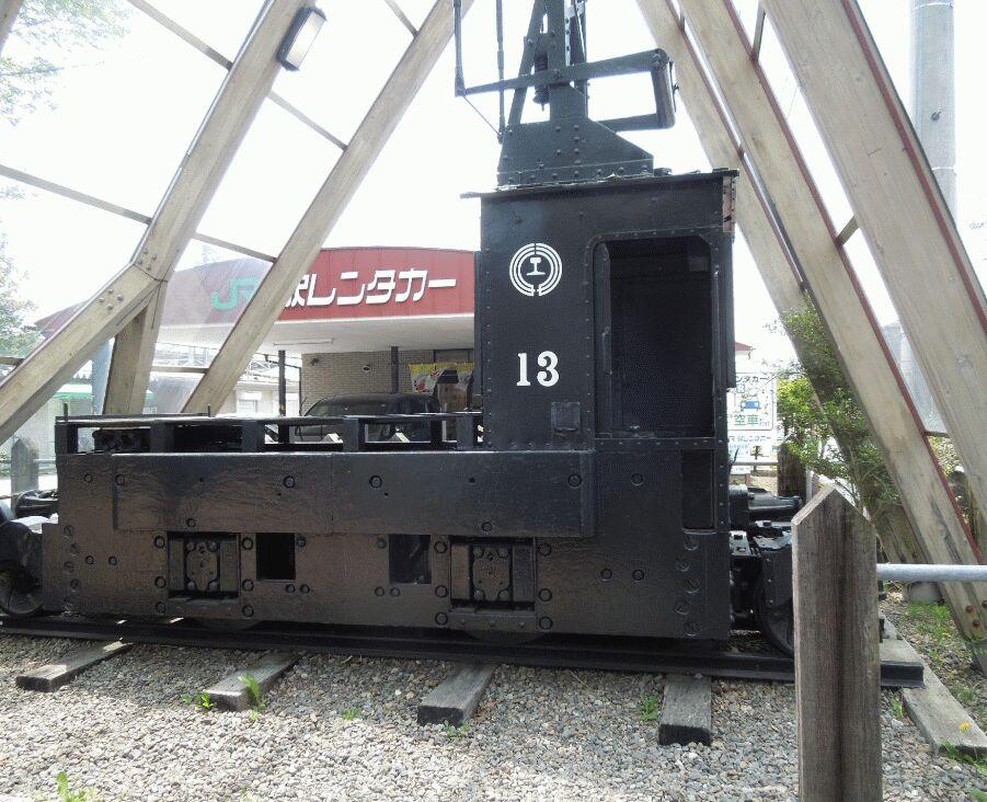 f:id:Ikegamiblog_tokyo:20190516230052j:plain