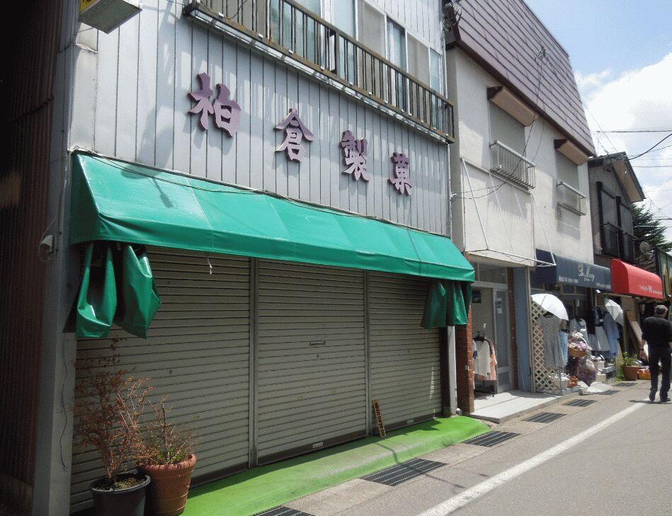 f:id:Ikegamiblog_tokyo:20190517200149j:plain