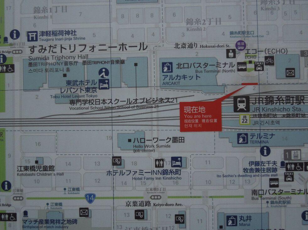 f:id:Ikegamiblog_tokyo:20190523004522j:plain