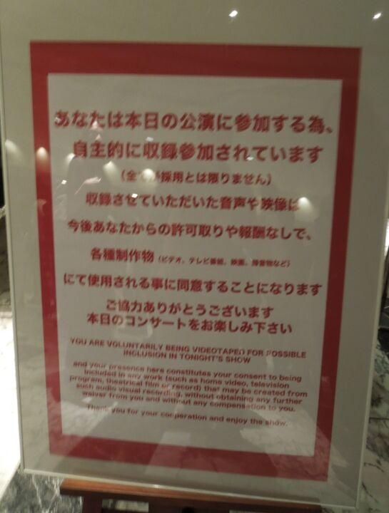 f:id:Ikegamiblog_tokyo:20190523005502j:plain
