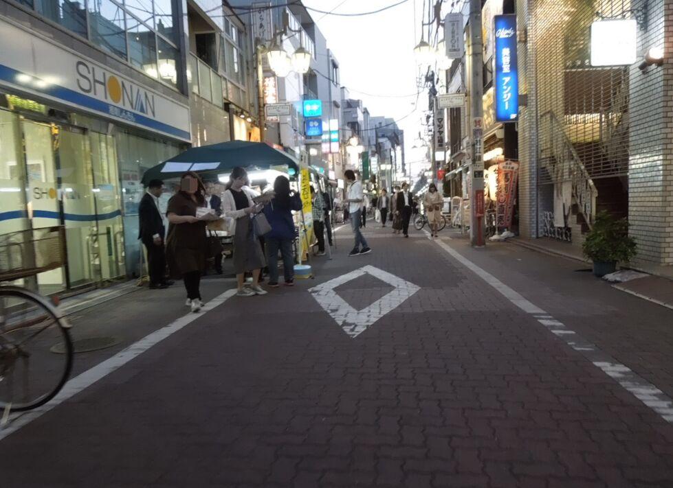 f:id:Ikegamiblog_tokyo:20190524133028j:plain