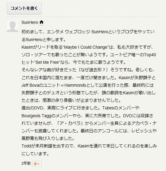 f:id:Ikegamiblog_tokyo:20190525135825j:plain