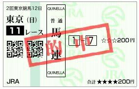 f:id:Ikegamiblog_tokyo:20190526201946j:plain