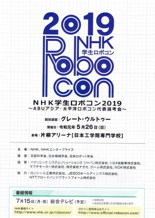 f:id:Ikegamiblog_tokyo:20190526203351j:plain