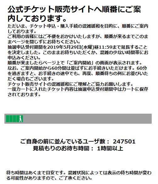 f:id:Ikegamiblog_tokyo:20190528204150j:plain