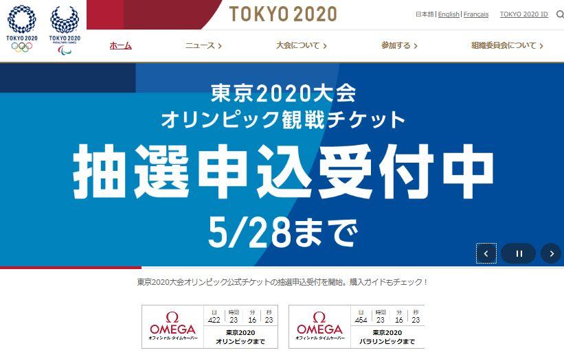 f:id:Ikegamiblog_tokyo:20190528204435j:plain
