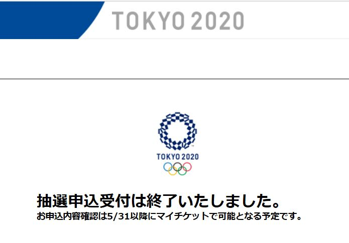 f:id:Ikegamiblog_tokyo:20190529121509j:plain
