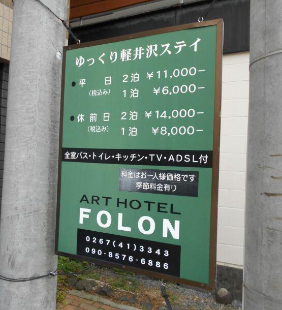 f:id:Ikegamiblog_tokyo:20190530202723j:plain