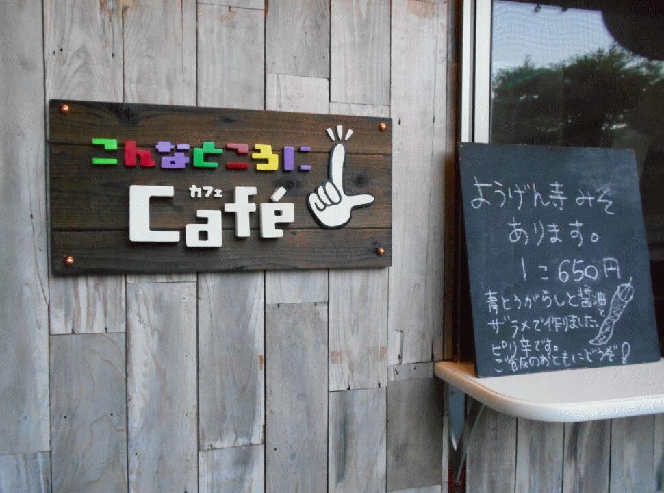 f:id:Ikegamiblog_tokyo:20190531191836j:plain