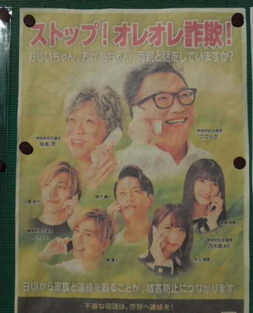 f:id:Ikegamiblog_tokyo:20190531231053j:plain