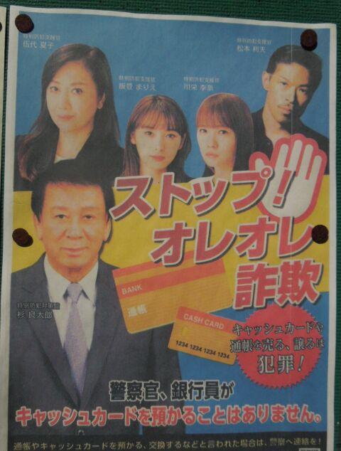 f:id:Ikegamiblog_tokyo:20190531231200j:plain