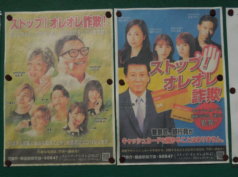 f:id:Ikegamiblog_tokyo:20190531231326j:plain