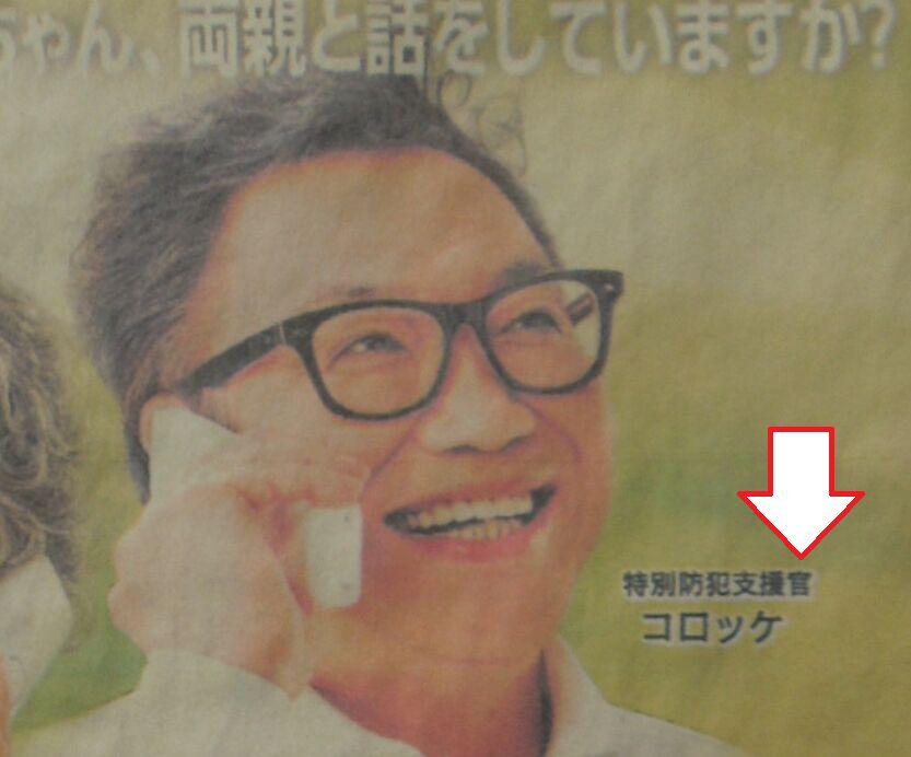 f:id:Ikegamiblog_tokyo:20190531235224j:plain