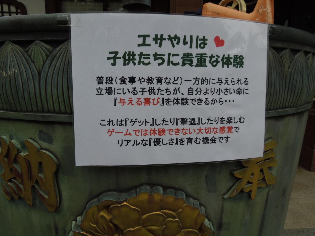 f:id:Ikegamiblog_tokyo:20190602185502j:plain
