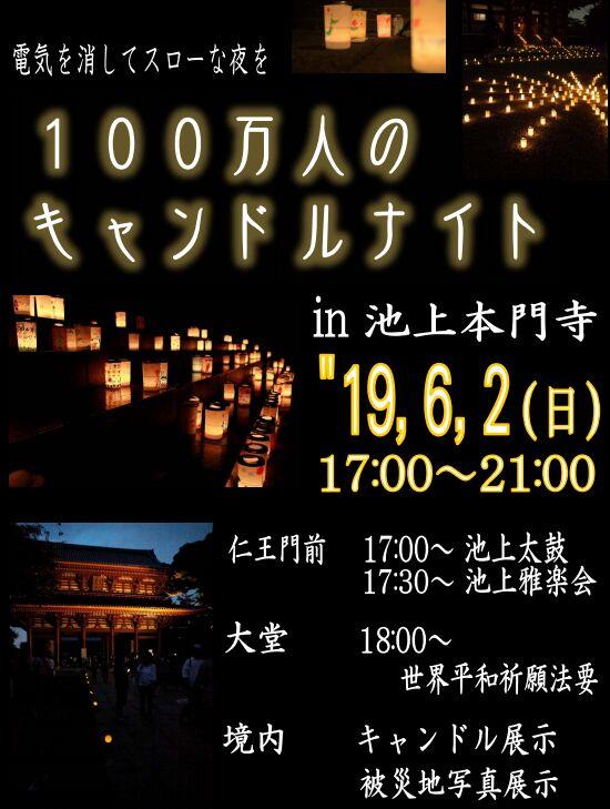 f:id:Ikegamiblog_tokyo:20190602193928j:plain
