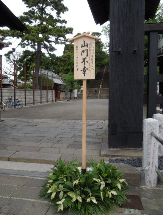 f:id:Ikegamiblog_tokyo:20190602194312j:plain